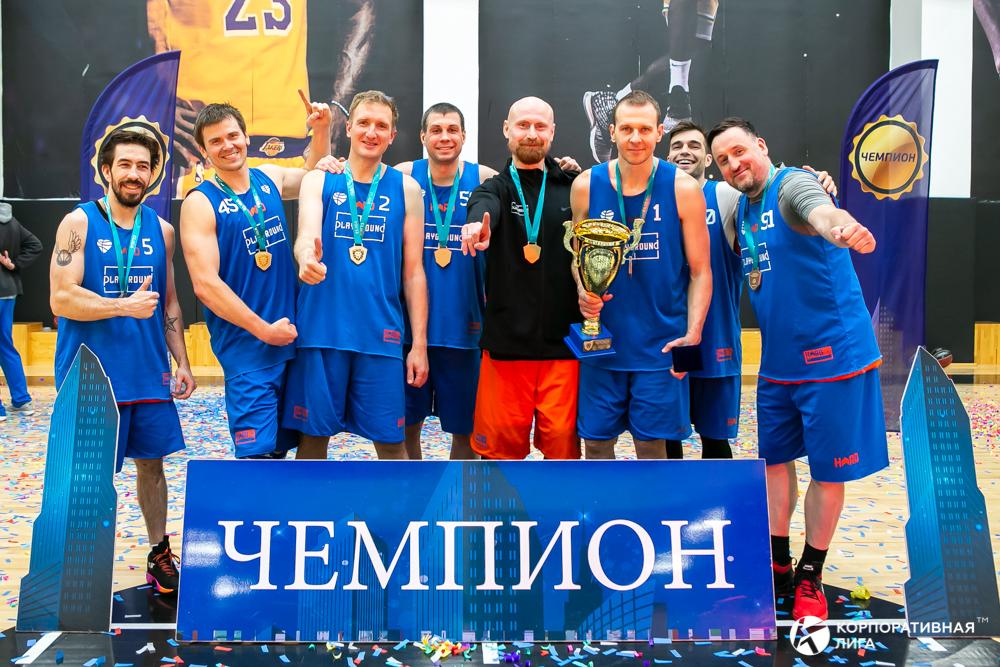 Награждение. Чемпионат КЛБ - 2021 (весна)