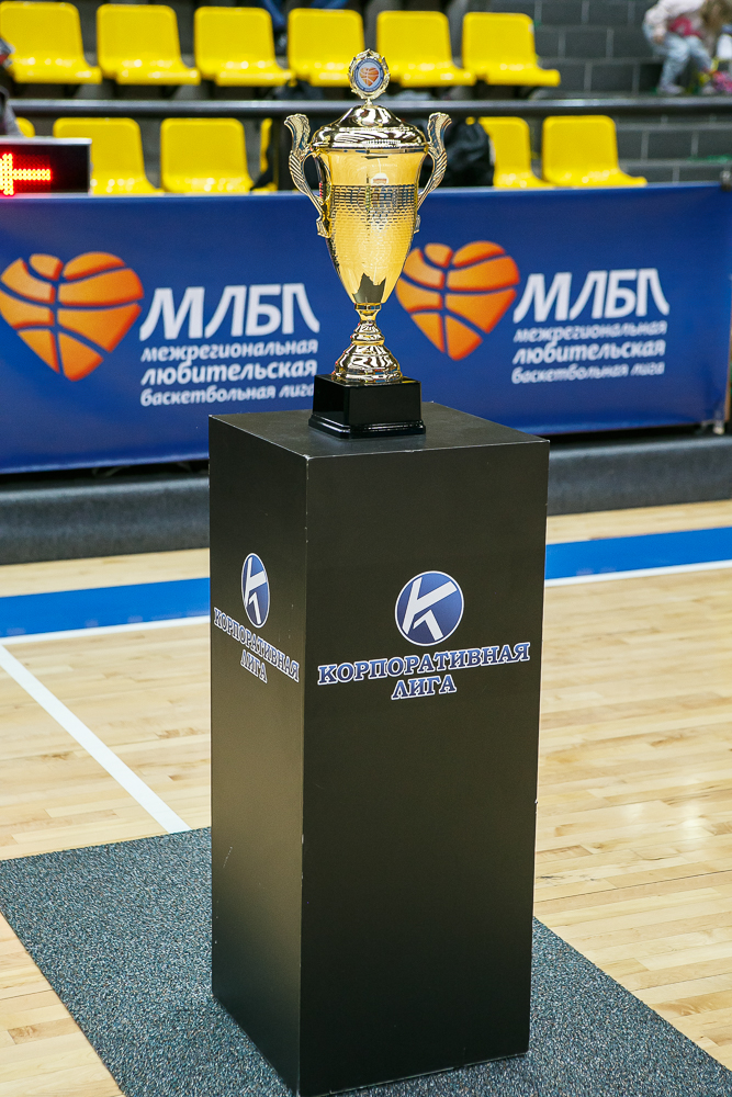 Награждение. Промо чемпионат МЛБЛ-Москва