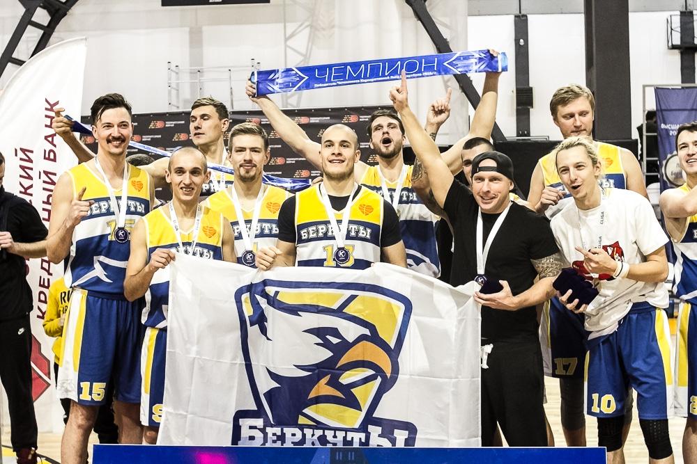 """""""Philips"""" и """"Беркуты"""" - новые чемпионы Корпоративной Лиги Баскетбола"""