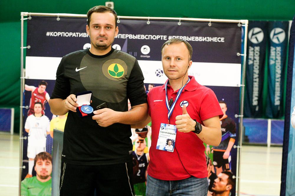 Награждение. VII Суперкубок и Кубок Лиги