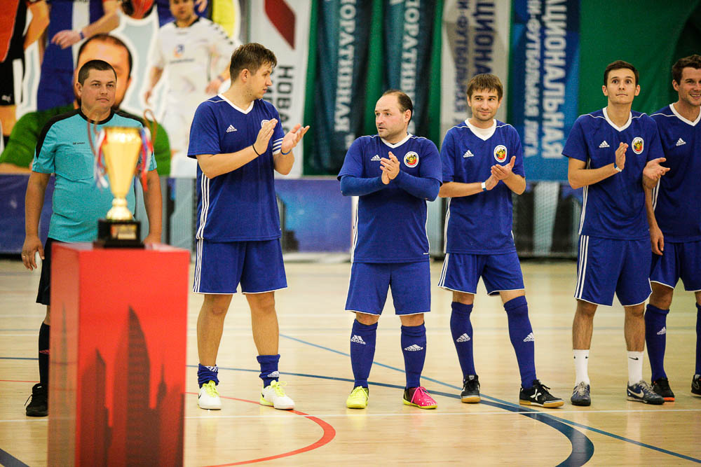 Финал. VII Суперкубок Лиги