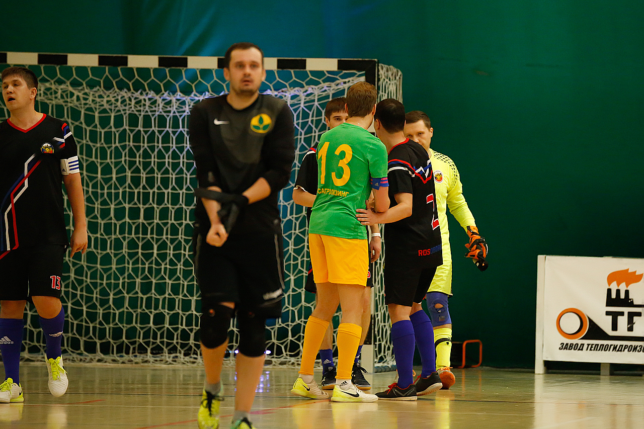 Финал. VIII Суперкубок Лиги
