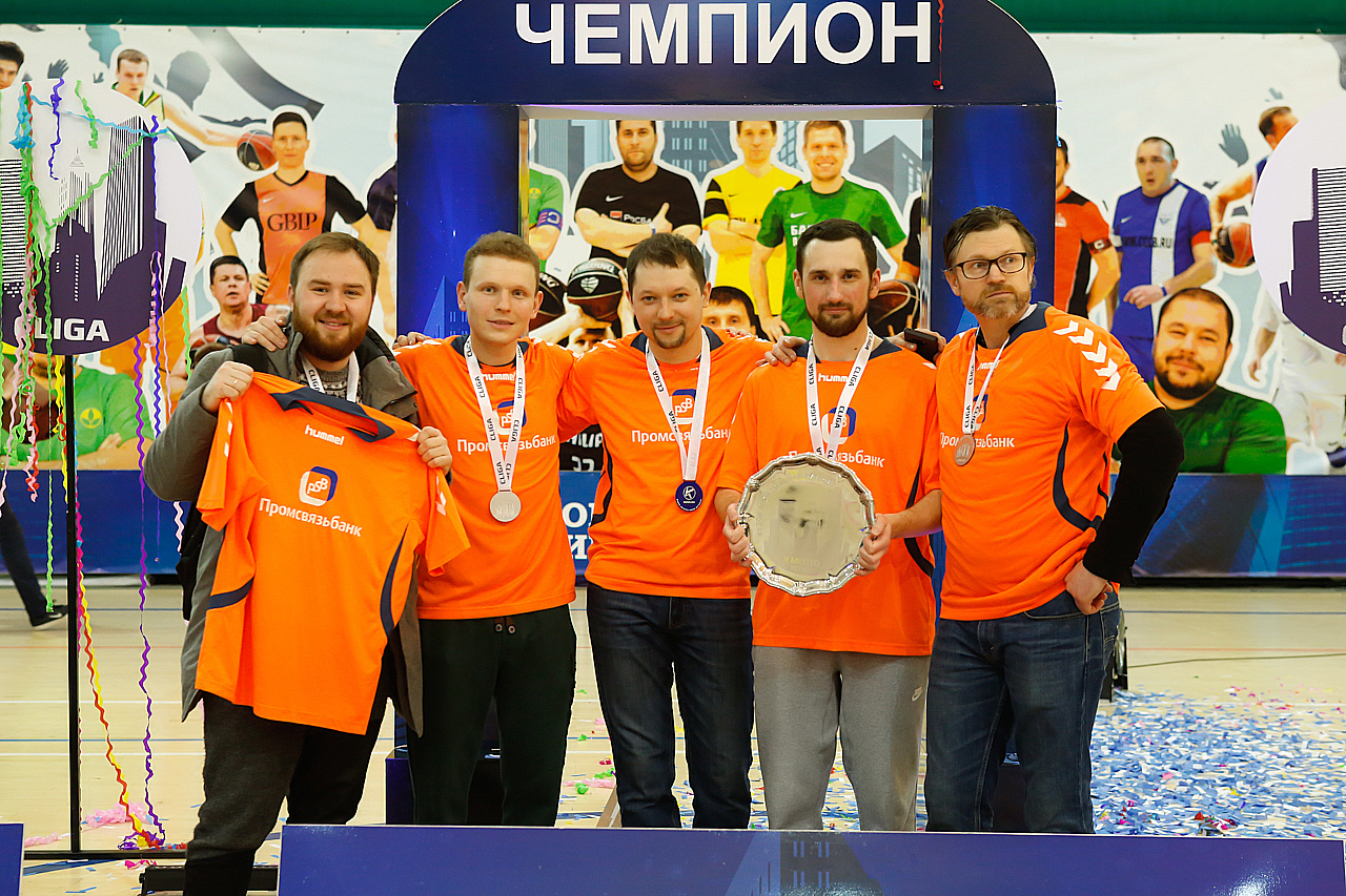 Награждение. VIII Суперкубок и Кубок Лиги