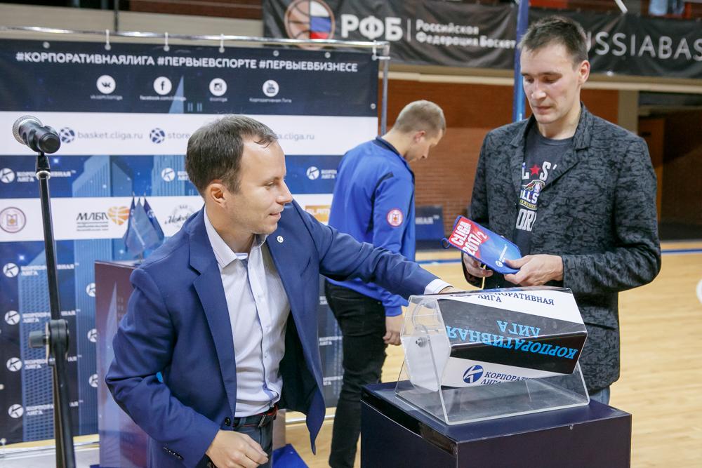 Открытие. Чемпионат КЛБ-2017 (осень). Суперлига