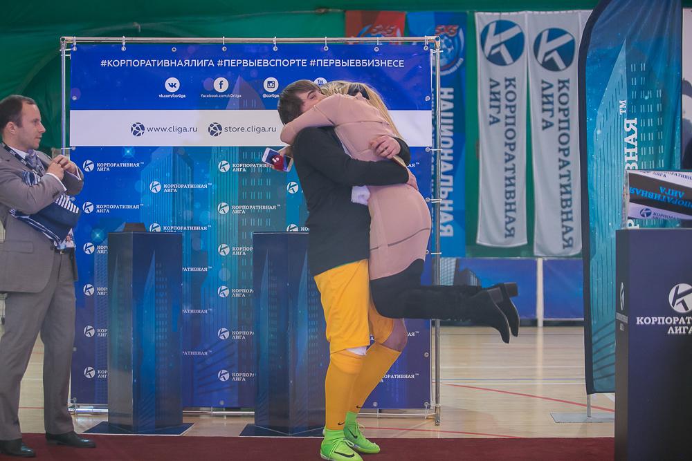 Награждение. Чемпионат КЛ - 2017 (осень). Суперсерия