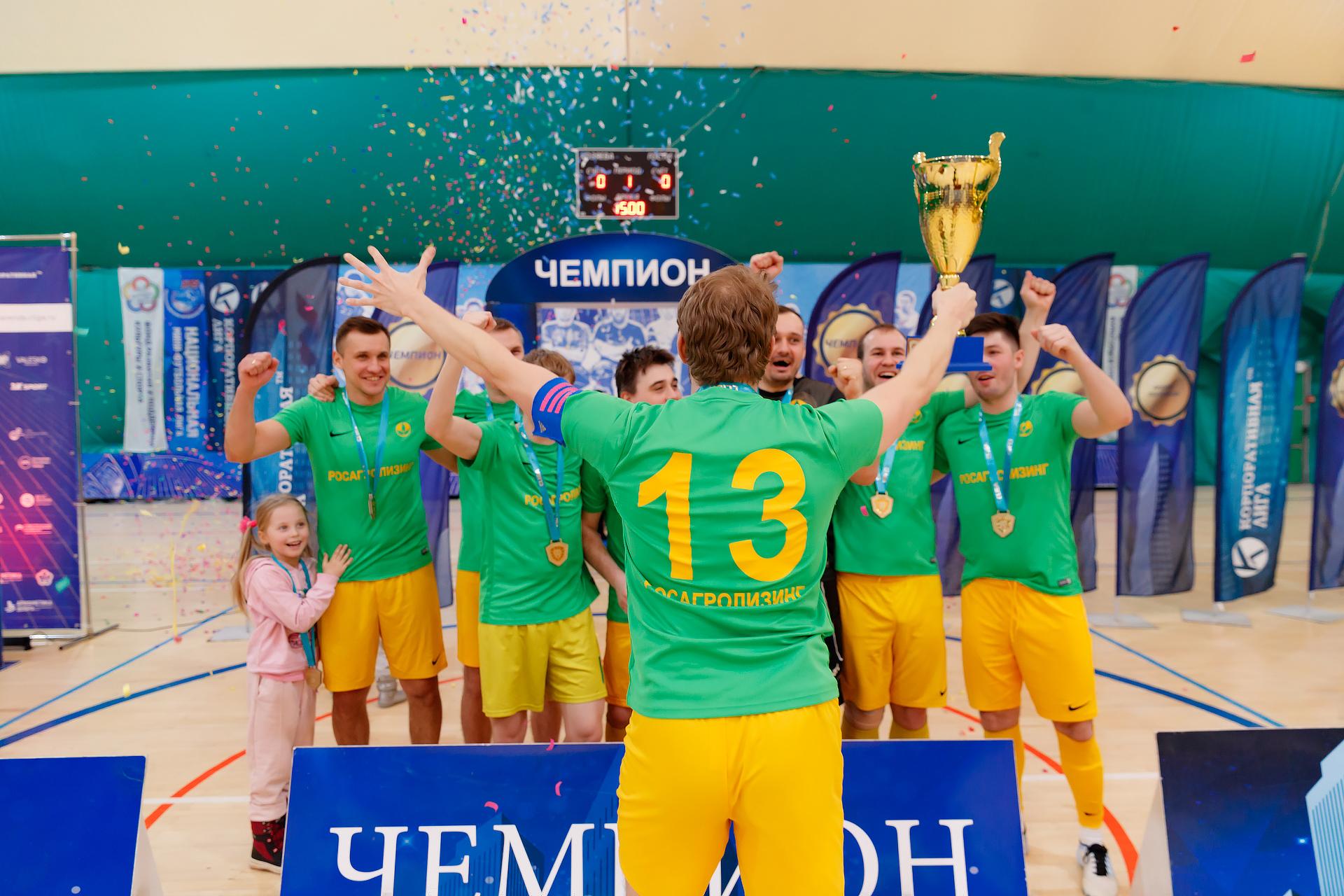 Награждение. XII Суперкубок и Кубок Лиги