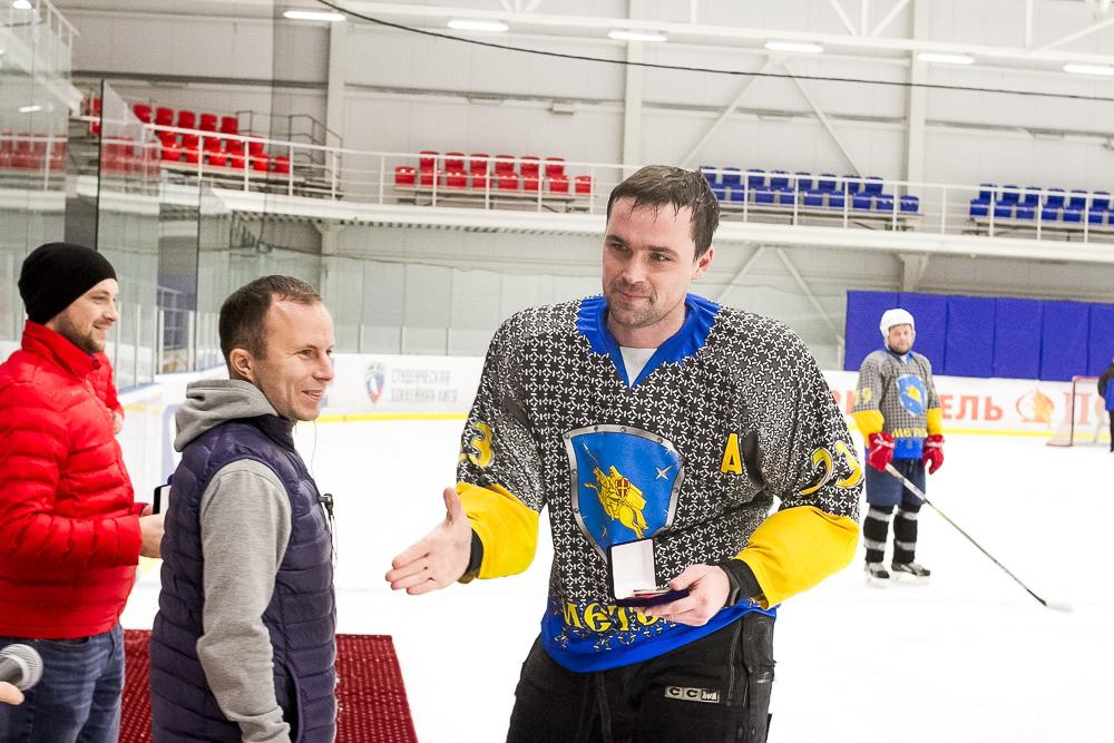 Награждение. Кубок КЛ по хоккею 2018